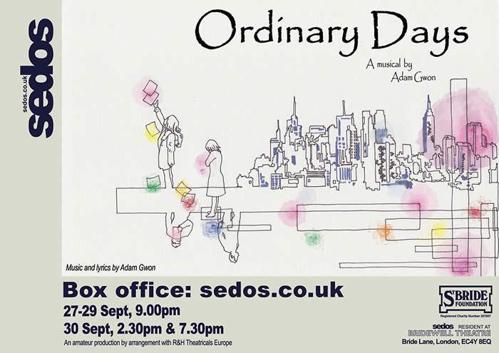 Ordinary Days flyer - front.jpg
